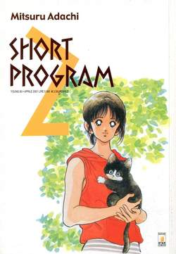 Copertina SHORT PROGRAM n.2 - SHORT PROGRAM 2, STAR COMICS
