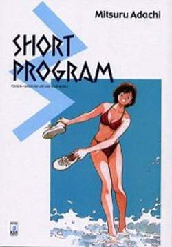 Copertina SHORT PROGRAM n.3 - SHORT PROGRAM 3, STAR COMICS