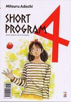 Copertina SHORT PROGRAM n.4 - SHORT PROGRAM 4, STAR COMICS