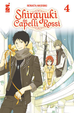 Copertina SHOT n.241 - SHIRAYUKI DAI CAPELLI ROSSI 4, STAR COMICS