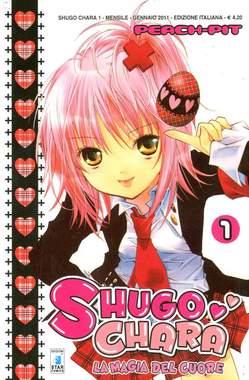 Copertina SHUGO CHARA! n.1 - SHUGO CHARA! (m12), STAR COMICS