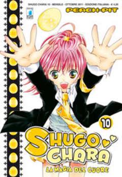 Copertina SHUGO CHARA! n.10 - SHUGO CHARA! (m12), STAR COMICS