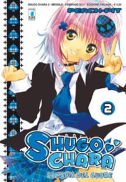 Copertina SHUGO CHARA! n.2 - SHUGO CHARA! (m12), STAR COMICS