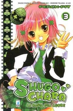 Copertina SHUGO CHARA! n.3 - SHUGO CHARA! (m12), STAR COMICS