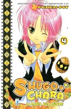 Copertina SHUGO CHARA! n.4 - SHUGO CHARA! (m12), STAR COMICS