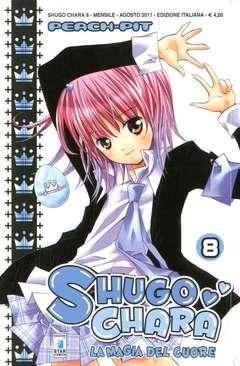 Copertina SHUGO CHARA! n.8 - SHUGO CHARA! (m12), STAR COMICS