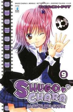 Copertina SHUGO CHARA! n.9 - SHUGO CHARA! (m12), STAR COMICS