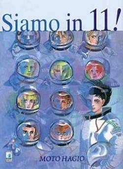 Copertina SIAMO IN 11! n.131 - SIAMO IN 11!, STAR COMICS