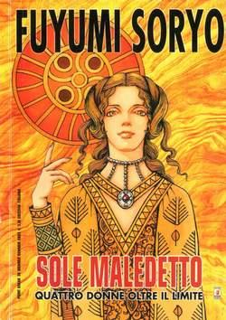 Copertina SOLE MALEDETTO n.38 - SOLE MALEDETTO, STAR COMICS