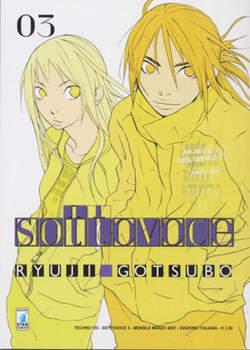 Copertina SOTTOVOCE n.3 - SOTTOVOCE - SASAMEKE 3 (DI 5), STAR COMICS