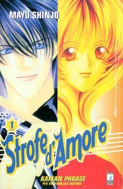 Copertina STROFE D'AMORE n.1 - STROFE D'AMORE 1, STAR COMICS