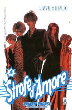 Copertina STROFE D'AMORE n.4 - STROFE D'AMORE 4, STAR COMICS