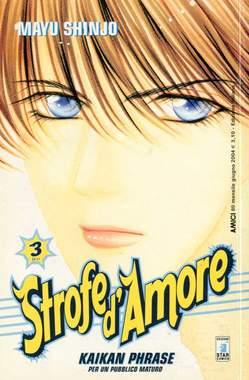 Copertina STROFE D'AMORE n.3 - STROFE D'AMORE , STAR COMICS