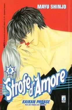 Copertina STROFE D'AMORE n.6 - STROFE D'AMORE 6, STAR COMICS