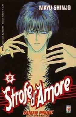 Copertina STROFE D'AMORE n.8 - STROFE D'AMORE 8, STAR COMICS