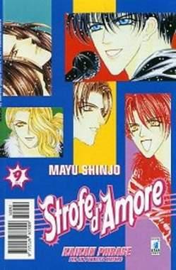 Copertina STROFE D'AMORE n.9 - STROFE D'AMORE 9, STAR COMICS