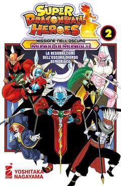 Copertina SUPER DRAGON BALL HEROES n.2 - MISSIONE NELL'OSCURO MONDO DEMONIACO 2, STAR COMICS