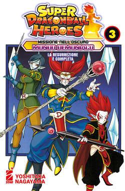 Copertina SUPER DRAGON BALL HEROES n.3 - MISSIONE NELL'OSCURO MONDO DEMONIACO 3, STAR COMICS