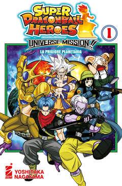 Copertina SUPER DRAGON BALL HEROES UNIVE n.1 - SUPER DRAGON BALL HEROES UNIVERSE MISSION 1, STAR COMICS