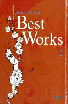 Copertina SUZUE MIUCHI BEST WORKS n.2 - SUZUE MIUCHI BEST WORKS 2, STAR COMICS