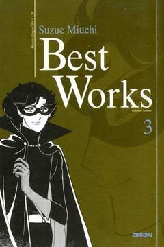 Copertina SUZUE MIUCHI BEST WORKS n.3 - SUZUE MIUCHI BEST WORKS 3, STAR COMICS