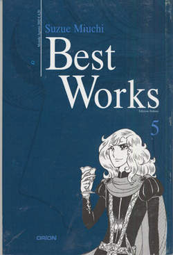 Copertina SUZUE MIUCHI BEST WORKS n.5 - SUZUE MIUCHI BEST WORKS 5, STAR COMICS