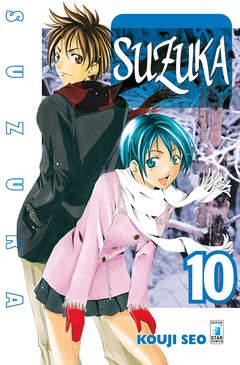 Copertina SUZUKA n.10 - SUZUKA, STAR COMICS