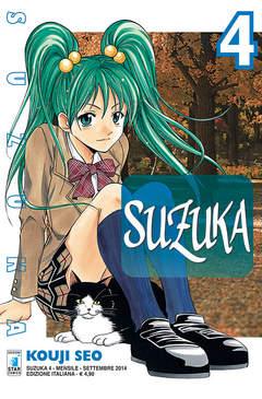 Copertina SUZUKA n.4 - SUZUKA, STAR COMICS