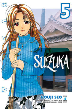 Copertina SUZUKA n.5 - SUZUKA, STAR COMICS
