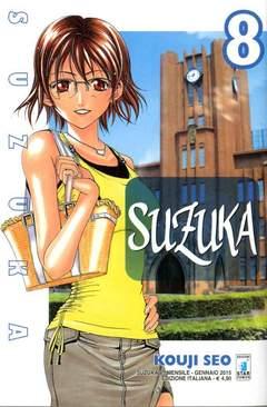 Copertina SUZUKA n.8 - SUZUKA, STAR COMICS