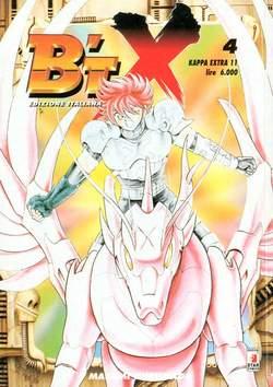 Copertina B'T X n.4 - B'T X 4, STAR COMICS