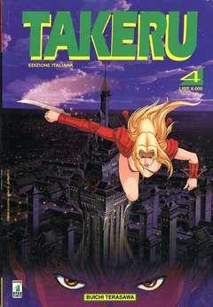 Copertina TAKERU n.4 - TAKERU 4, STAR COMICS
