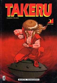 Copertina TAKERU n.1 - TAKERU 1, STAR COMICS