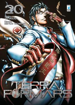 Copertina TERRA FORMARS n.20 - TERRA FORMARS, STAR COMICS