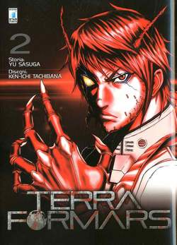 Copertina TERRA FORMARS n.2 - TERRA FORMARS 2, STAR COMICS