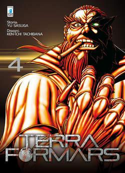 Copertina TERRA FORMARS n.4 - TERRA FORMARS 4, STAR COMICS