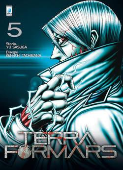 Copertina TERRA FORMARS n.5 - TERRA FORMARS 5, STAR COMICS