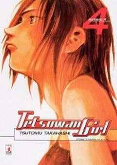 Copertina TETSUWAN GIRL n.4 - TETSUWAN GIRL, STAR COMICS