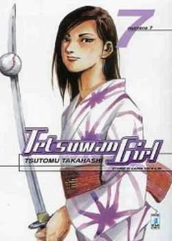 Copertina TETSUWAN GIRL n.7 - TETSUWAN GIRL 7, STAR COMICS