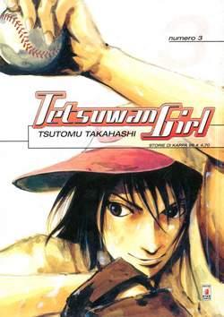 Copertina TETSUWAN GIRL n.3 - TETSUWAN GIRL 3, STAR COMICS