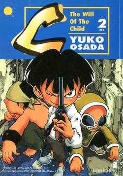 Copertina C THE WILL OF THE CHILD n.2 - C THE WILL OF THE CHILD (m2), STAR COMICS