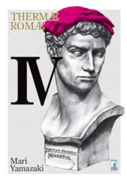Copertina THERMAE ROMAE n.4 - THERMAE ROMAE 4 (m6), STAR COMICS