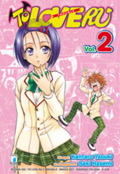 Copertina TO LOVE RU n.2 - TO LOVE RU (m18) 2, STAR COMICS