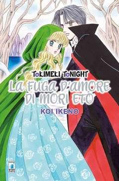 Copertina TOKIMEKI TONIGHT SPECIAL n.2 - FUGA D'AMORE DI MORI ETO, STAR COMICS