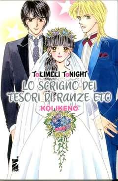 Copertina TOKIMEKI TONIGHT SPECIAL n.3 - LO SCRIGNO DEI TESORI DI RANZE ETO, STAR COMICS