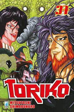 Copertina TORIKO n.37 - TORIKO 37, STAR COMICS
