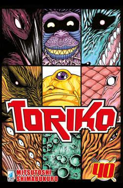 Copertina TORIKO n.40 - TORIKO 40 (m43), STAR COMICS