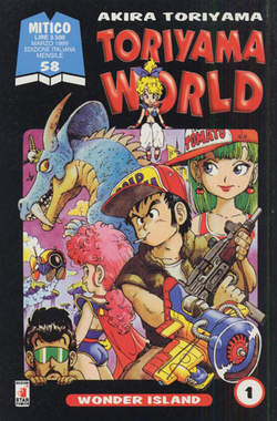 Copertina TORIYAMA WORLD n.1 - TORIYAMA WORLD 1 (m5), STAR COMICS