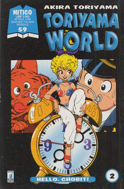 Copertina TORIYAMA WORLD n.2 - TORIYAMA WORLD 2, STAR COMICS