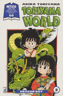 Copertina TORIYAMA WORLD n.3 - TORIYAMA WORLD 3, STAR COMICS